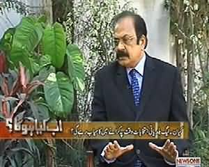 Ab Kiya Hoga (Are All Parties Satisfied with PMLN Delimitations) – 12th January 2014