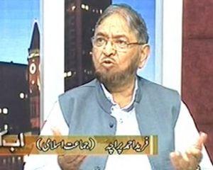 Ab kiya Hoga (Cabinet Meeting In Karachi) - 7th September 2013