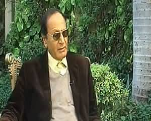 Ab Kiya Hoga (Chaudhry Shujaat Exclusive Interview) – 16th March 2014
