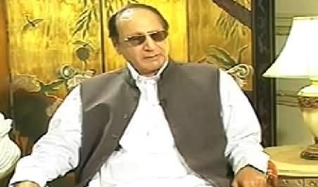 Ab Kiya Hoga ( Chaudhry Shujaat Special Interview) – 31st July 2014