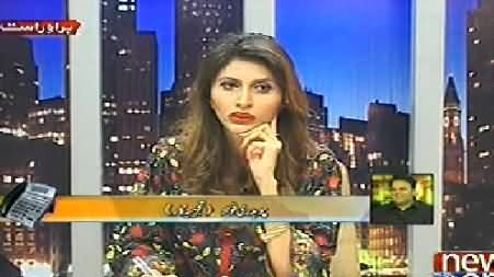 Ab Kiya Hoga (Current Political Situation of Pakistan) – 14th October 2014