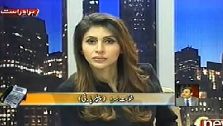 Ab Kiya Hoga (Current Political Situation of Pakistan) – 21st October 2014