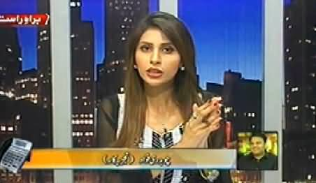 Ab Kiya Hoga (Current Situation of Pakistan is Critical) – 10th September 2014