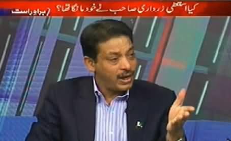 Ab Kiya Hoga (Faisal Raza Abidi Exclusive Interview) – 7th June 2014
