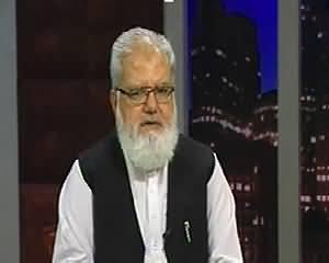 Ab Kiya Hoga (Hakumat Secularism Agende Par) – 20th April 2014