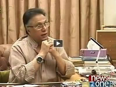 Ab Kiya Hoga (Hassan Nisar Exclusive Interview on Current Issues of Pakistan) – 20th July 2014