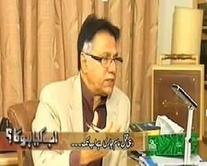Ab Kiya Hoga (Hassan Nisar Exclusive Interview) – 29th March 2014