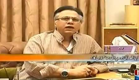 Ab Kiya Hoga (Hassan Nisar Special Interview) – 19th July 2014