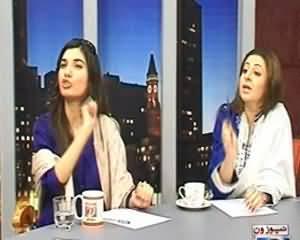 Ab Kiya Hoga (Increasing Interest of Women In Politics) - 8th December 2013