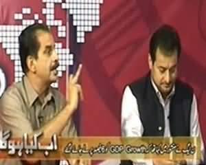 Ab Kiya Hoga (Is Economy Of Pakistan Heading Towards Right Direction?) – 13th October 2013