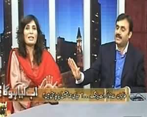 Ab Kiya Hoga (Is Hafte Pakistan Kin Mushkil Marhalon Se Guzra?) - 17th November 2013