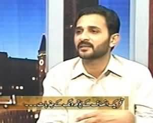 Ab Kiya Hoga (Is PTI's Popularity Being Decreased Among Youth?) - 15th September 2013
