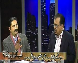 Ab Kiya Hoga (Is Youth Festival For Political Benefit) – 2nd March 2014