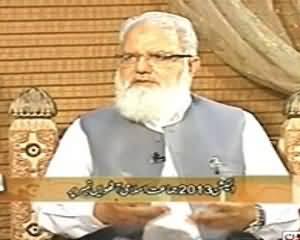 Ab Kiya Hoga (Jamat e Islami's Performance In 2013 Election, A Question Mark) – 26th October 2013