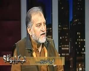 Ab Kiya Hoga (Kya Army Musharraf Ko Support Karegi?) – 30th March 2014