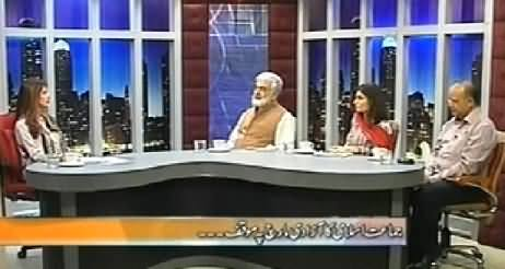 Ab Kiya Hoga (Kya Azadi March Jamhoriyat Ke Haq Mein Hai) - 7th August 2014