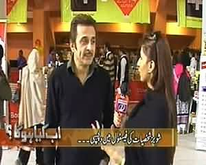 Ab Kiya Hoga (Lahore Festival Mein Showbiz Ke Logon Ki Shirkat) – 22nd February 2014