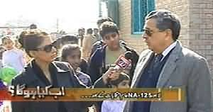 Ab Kiya Hoga (Lahore NA-125 After Elections) – 26th January 2014