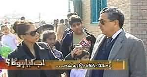 Ab Kiya Hoga (Lahore NA-125 After Elections) – 26th January 2014