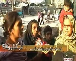 Ab Kiya Hoga (Lahore: Public Views on The Gas and Electricity Loadshedding) - 29th December 2013