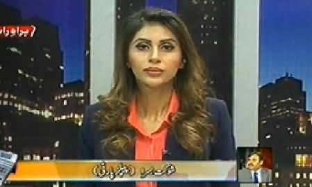 Ab Kiya Hoga (Multan Ka Zimni Election) – 16th October 2014