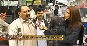 Ab Kiya Hoga (NA-120 Lahore, Wazir e Azam Ka Halqa Aur Us Ke Halaat) – 1st February 2014