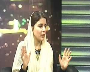 Ab Kiya Hoga (Naz Baloch Exclusive Interview) - 21st December 2013