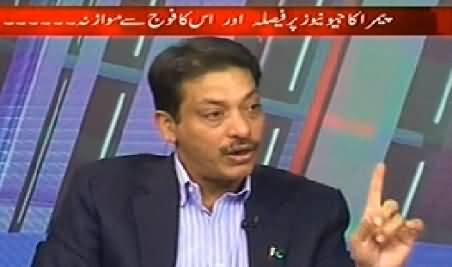 Ab Kiya Hoga P 2 (Faisal Raza Abidi Exclusive Interview) – 8th June 2014