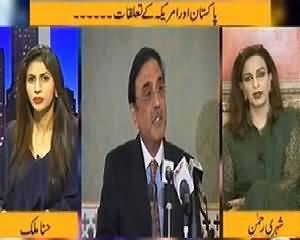 Ab Kiya Hoga (Pakistan and USA Relations) – 24th May 2014