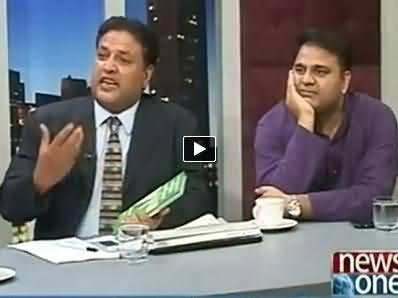 Ab Kiya Hoga (Pakistan Ke Adalti Nizam Par Sawalia Nishan) - 6th August 2014