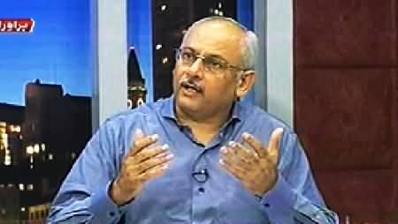 Ab Kiya Hoga (Pakistan Ki Siasat Kya Rukh Ikhtiar Kare Gi) – 29th September 2014