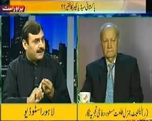 Ab Kiya Hoga (Pakistani Media, Blind Follower) – 18th May 2014
