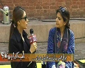 Ab Kiya Hoga Part-2 (Lahore Festival Mein Showbiz Ke Loog) - 23rd February 2014