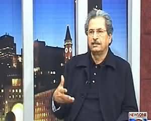Ab Kiya Hoga (Protest Is Our Political Right - PTI) - 28th December 2013