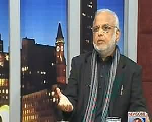 Ab Kiya Hoga (PTI Ke Puraney Naraz Saathi) - 11th January 2014