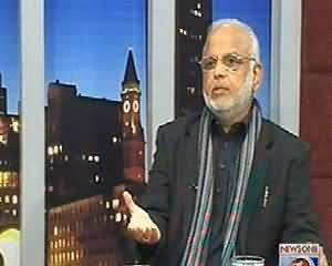 Ab Kiya Hoga (PTI Ke Puraney Naraz Saathi) - 11th January 2014