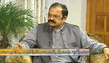 Ab Kiya Hoga (Rana Sanaullah Exclusive Interview) – 1st June 2014