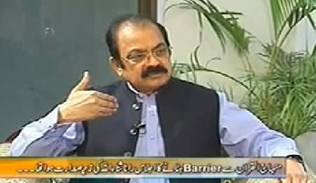Ab Kiya Hoga (Rana Sanaullah Exclusive Interview) - 9th October 2014