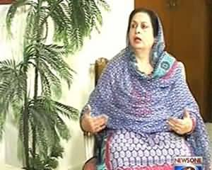 Ab Kiya Hoga (Role Of PPP In Opposition) - 1st December 2013
