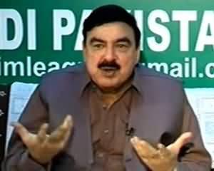 Ab Kiya Hoga (Sheikh Rasheed Exclusive) - 20th October 2013