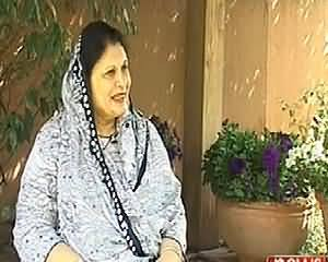 Ab Kiya Hoga (Special Talk to A Successful Woman) – 15th March 2014