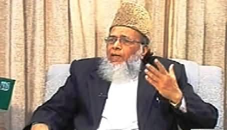 Ab Kiya Hoga (Syed Munawar Hassan Exclusive Interview) – 25th January 2014