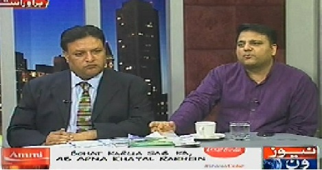 Ab Kiya Hoga (There is a Big Question Mark on Judicial System) – 5th August 2014
