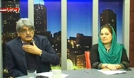Ab Kiya Hoga (What is Going on in Pakistan) – 12th September 2014