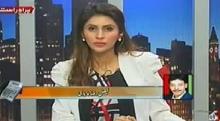 Ab Kiya Hoga (What is Going on in Pakistan) – 25th September 2014