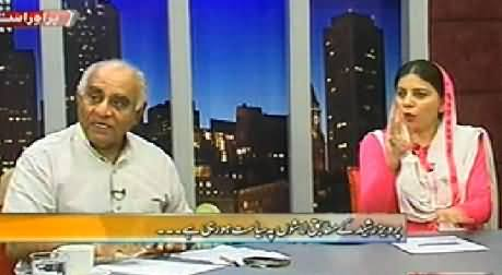 Ab Kiya Hoga (What is Govt Reaction on Tahir ul Qadri APC) – 29th June 2014
