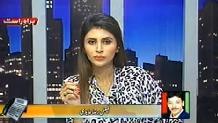 Ab Kiya Hoga (What is the Solution of Current Situation) – 15th September 2014