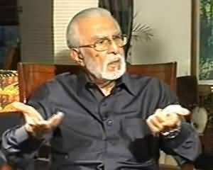 Ab Kiya Hoga (Will Nawaz Sharif Create New Record Of Trips Abroad) - 3rd November 2013