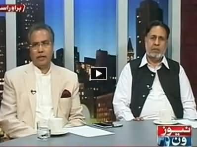 Ab Kya Hoga (Mulki Halaat Kis Rukh Par Ja Rahe Hain?) - 1st October 2014