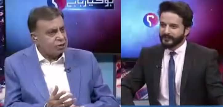 Ab Maulana Fazal ur Rehman Ka Kia Bane Ga? Sunye Arif Nizami ka Tabsara